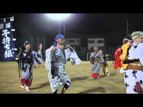 津田盆踊り(つだぼにおどり) 県指定民俗無形文化財