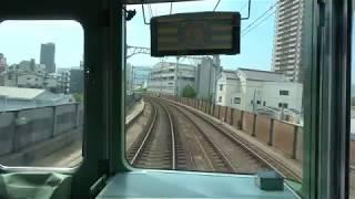 阪神~山陽 直通特急 梅田→山陽姫路 Cabview:Hanshin Sanyo Direct LTD.EXP. Umeda to SanyoHimeji