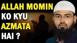 Jab Allah Momin Ko Azmata - Test Leta Hai To Uska Unhe Behtareen Badla Deta Hai By Adv. Faiz Syed