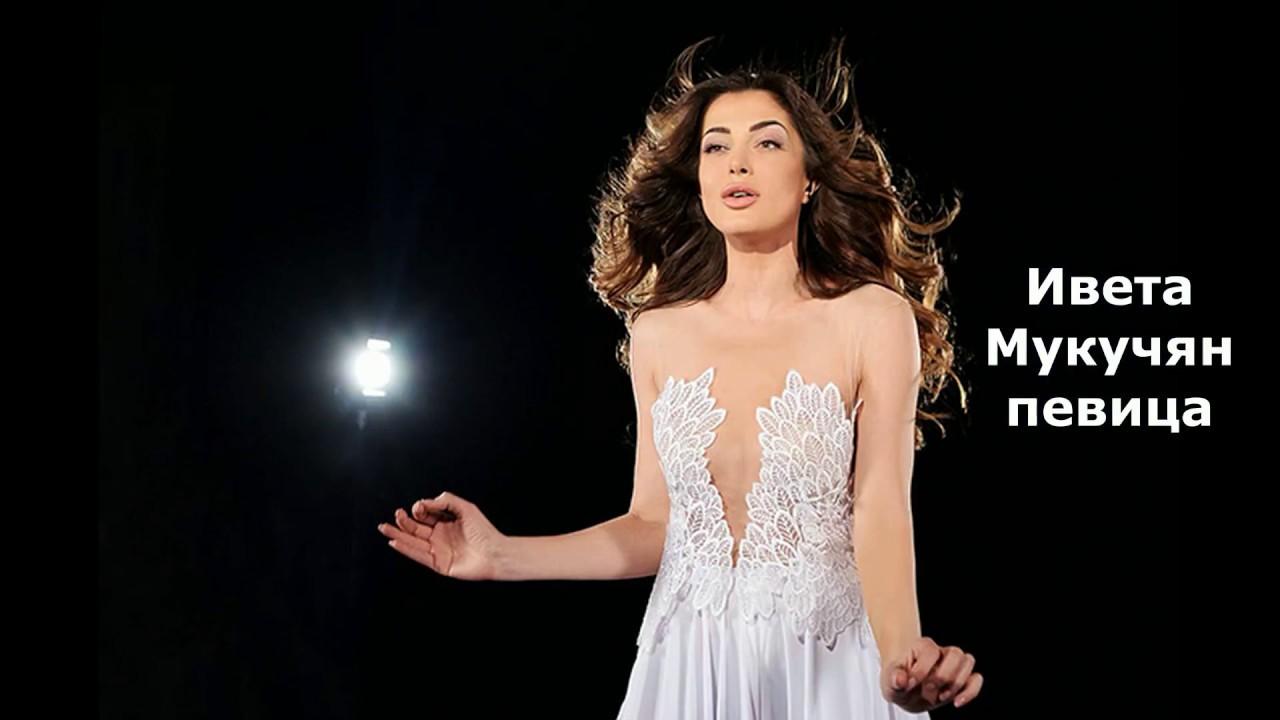 Девушка армянка ирина арутюнян