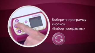 Физиотерапевтический аппарат ДиаДЭНС-Космо (ДЭНАС-Космо)(, 2015-12-19T08:39:25.000Z)