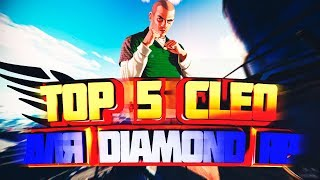 ТОП 5 КЛЕО ДЛЯ DIAMOND RP! (HUD GTA 5 , FLY CAR , CLEO+-)