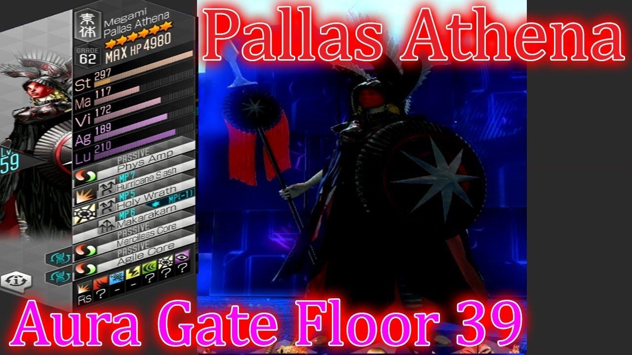 Shin Megami Tensei Liberation Dx2 Aura Gate Floor 39 Boss Pallas