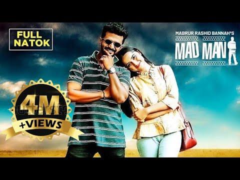 ম্যাড ম্যান | Mad Man | Eid Natok  | Musfiq R. Farhan | Keya Payel | Mabrur Rashid Bannah|Lumino.