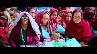 PAA OFFICIAL TRAILER