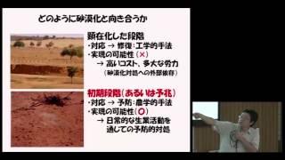環境農学論 , 2011.