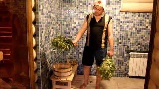видео Как запарить веник для бани