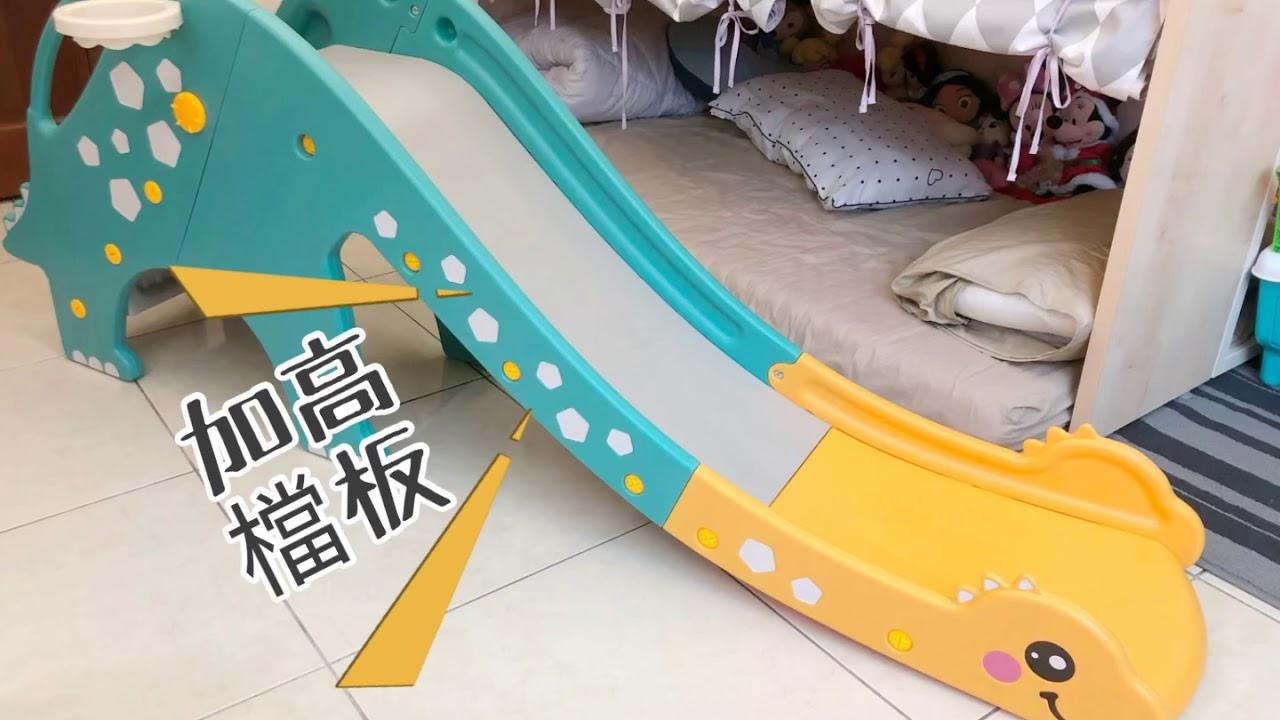 【Phoebe】兒童遊戲溜滑梯-恐龍款 #為兒童打造
