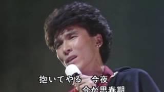 郷ひろみ もういちど思春期 (1981) 2