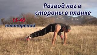 """Домашняя короткая тренировка комплекс """"рельеф"""""""