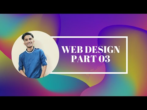 Web design Bangla tutorial - Part 3 thumbnail