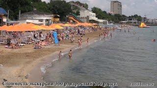 Лоо ПЛЮС отель Отдых на Черном море Август 2015(Посёлок находится у побережья Чёрного моря, в устье одноимённой речки Лоо. Расположен в 43 км к юго-востоку..., 2016-03-01T10:41:37.000Z)