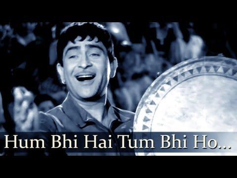 Hum Bhi Hai Tum Bhi Ho - Jis Desh Mein Ganga Behti Hai - Pran - Raj Kapoor - Manna Dey