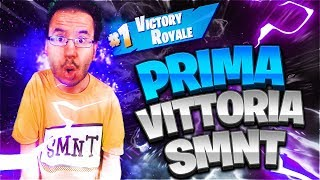 "THE FIRST REAL VITTORY OF THE TEAM ""SMNT"" ON FORTNITE!!"