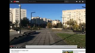 Видео на заказ. Район Юмашева ноябрь 2020