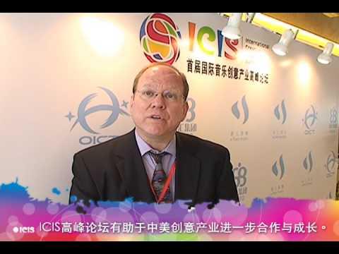 2009 ICIS Shanghai - Rich Bengloff