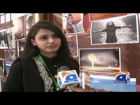 Punjab University Lahore Mein Photography Ka Muqabala