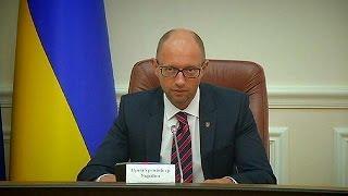 Украина договорилась о списании части долга - economy(, 2015-08-27T18:03:11.000Z)