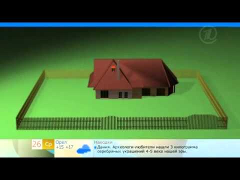 видео: Расстояние до забора от построек по ГОСТу (
