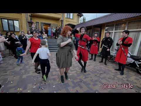 Патимат Кагирова и ASA STYLE танцуют лезгинку на свадьбе