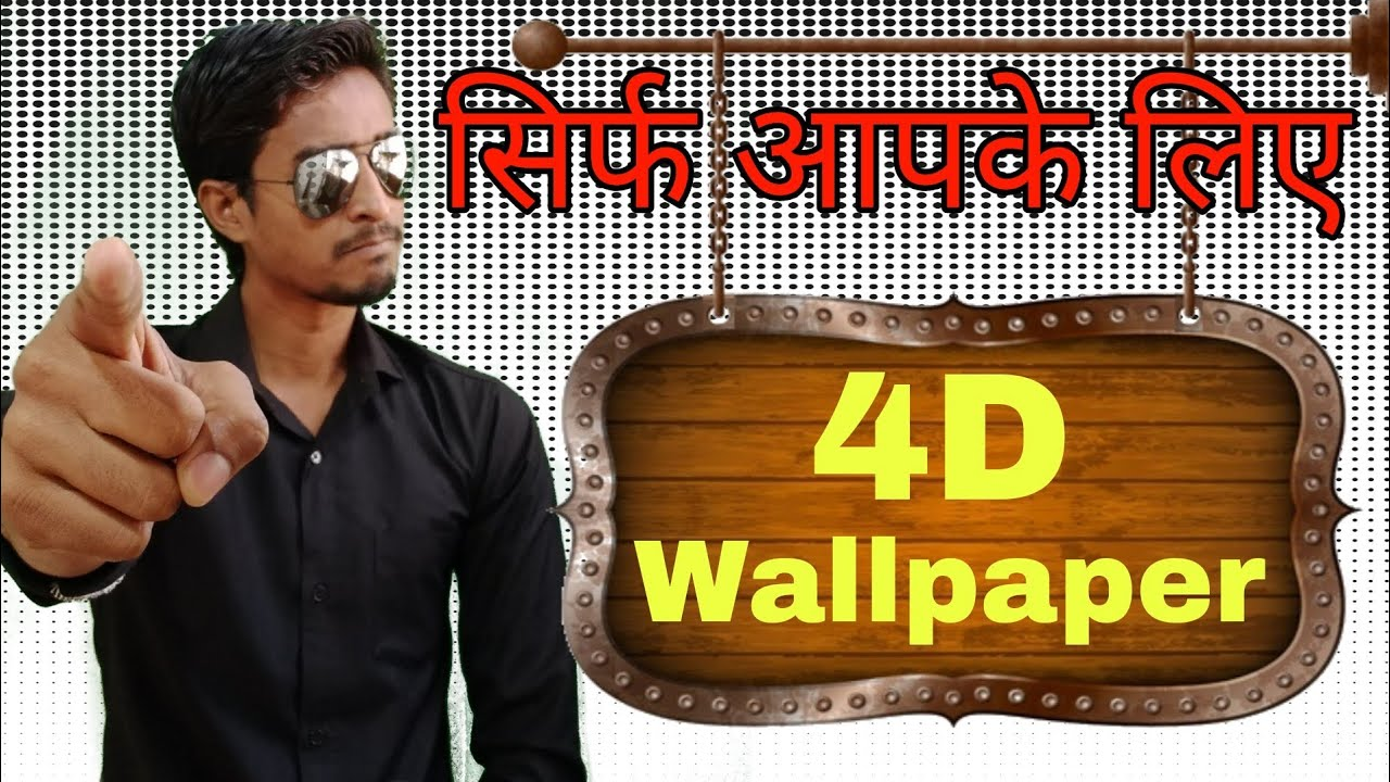 Live Wallpapers 3D--Animated AMOLED 4D Backgrounds - YouTube