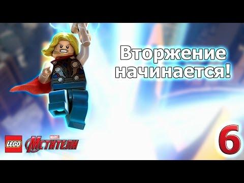 #11 Потасовки в Заковии - LEGO Marvels Avengers (Мстители) прохождение