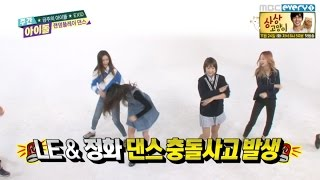 (Weekly idol EP.226) EXID Random play dance Part.3