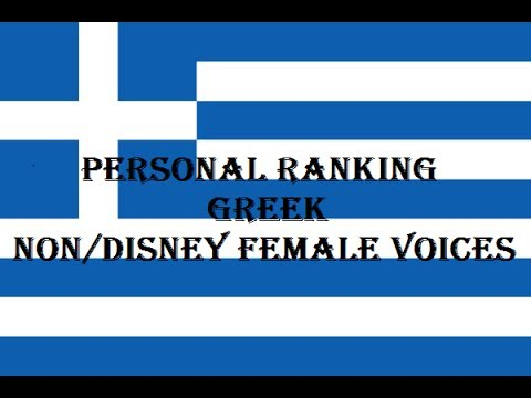 Personal Ranking - Greek Non/Disney Female Voices