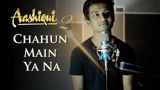 Chahun Main Ya Na - Unplugged Cover | Aashiqui 2 (Arijit Singh) | Tarun Kumar | Lemon Tea Records