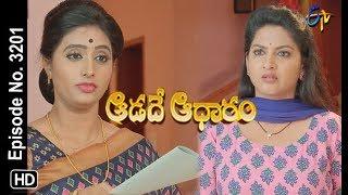Aadade Aadharam | 17th October 2019  | Full Episode No 3201 | ETV Telugu
