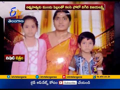 Family Commit Suicide At Prakasam District | A Story