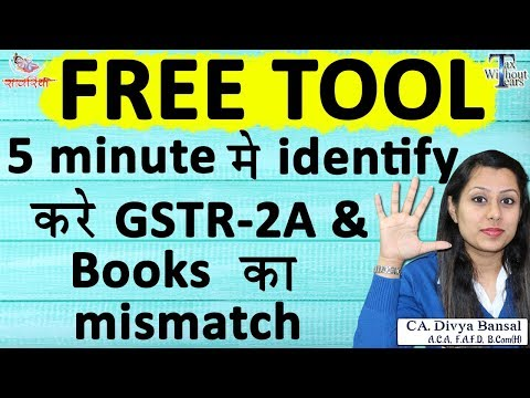 Free Tool| Easy steps to identify mismatch of GSTR 2A & Book| How to reconcile purchase with GSTR 2A