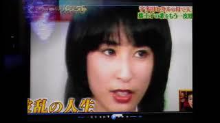 引退発表後の坂本九さん司会のスター千一夜(音声録音) 藤圭子が歌手とし...
