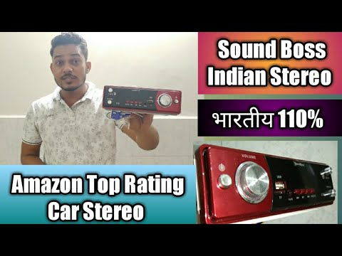 Sound Boss FM/BT/USB Single din stereo    Indian made stereo on amazon