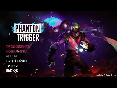 Phantom Trigger - Геймплей |