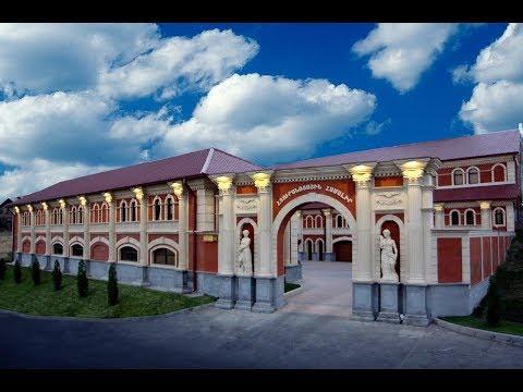 Hotel Roma & Tours 4* Armenia Yerevan