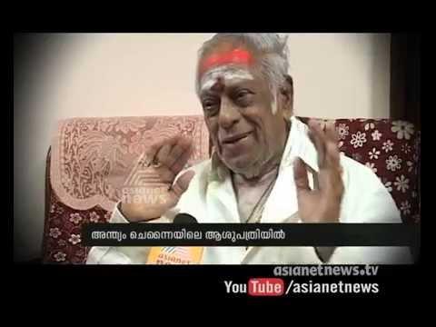 പ്രമുഖര് എം എസ് വിയെഓര്ക്കുന്നു :  Veteran music composer MS Viswanathan dead