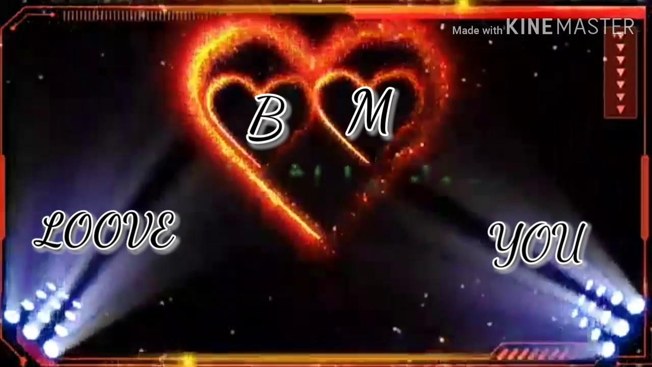 تصميم على حرف M و B على أغنية مالي غيرك حبيب حسب الطلب Youtube