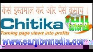 how to earn money on chitka?and how to get ad?in hindi by earn by media