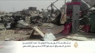 قلق دولي إزاء موجة النزوح المستمرة داخل العراق