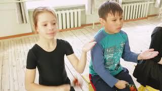 """Детская школа искусств №7 (""""Орешки""""), г.Чита. ул. Новобульварная, 32"""