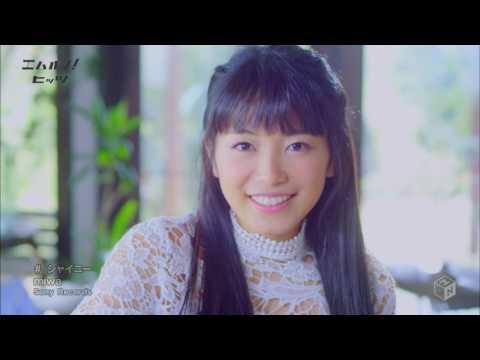 Miwa   Shiny 1440x1080i H264 M ON! HD