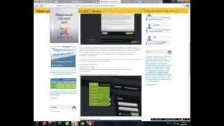 #1 | Как создать свой сайт, Как поставить Движок DLE 9.6 , Как поставить на него Шаблон
