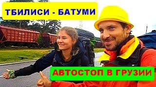 для работа в грузии для русскоязычных вакансии жыл тек
