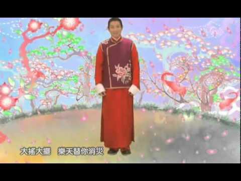 YouTube - ---Andy Lau-----(Gong Xi Fa Cai).flv