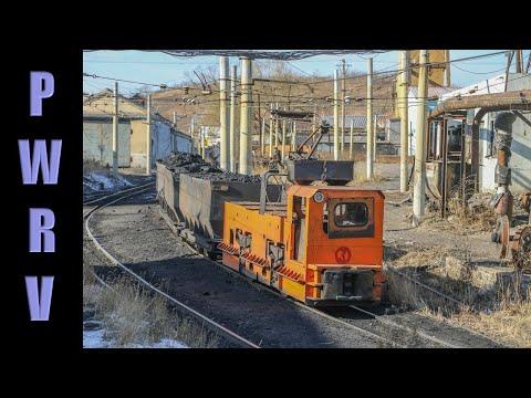 Chinese Railways - Zaojiatun Coal Mine's 600mm Guage Electric Coal Railway At Nanpiao, Liaoning