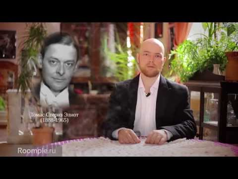 реферат-биография питирин сорокин