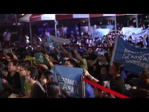Abaddon: New Taipei City Anomaly Recap