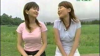 2004年頃放送の山梨の情報バラエティー番組より、黒塚まやアナと青...