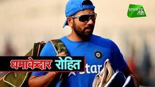 'HITMAN' ROHIT SHARMA SCORES HIS THIRD DOUBLE CENTURY | SPORTS TAK